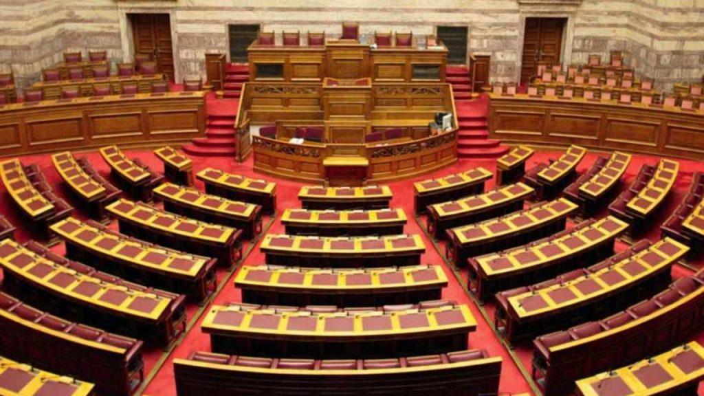 ΣΥΡΙΖΑ: Ως κίνηση απελπισίας χαρακτηρίζει την πρόταση της Ν.Δ για σύσταση προανακριτικής επιτροπής στην υπόθεση Καλογρίτσα