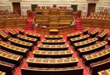 Βουλή: Κατατέθηκε ο κρατικός προϋπολογισμός του 2021