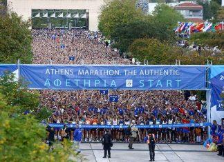 37ος Αυθεντικός Μαραθώνιος της Αθήνας