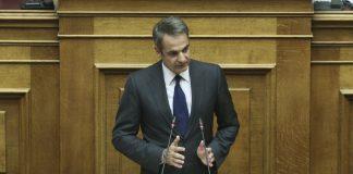 Μητσοτάκης: Ανακοίνωσε νέο πακέτο μέτρων ύψους 3,5 δισ. ευρώ
