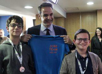 Παρουσία Μητσοτάκη βραβεύτηκαν οι μαθητές που διακρίθηκαν στην Ολυμπιάδα Ρομποτικής