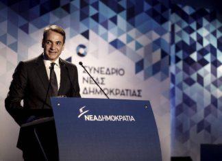 13ο Συνέδριο της ΝΔ - Μητσοτάκης: Ευθύνη μου να είμαι Πρωθυπουργός όλων των Ελλήνων