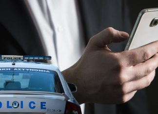 Έρευνες για τις καταγγελίες αστυνομικής βίας