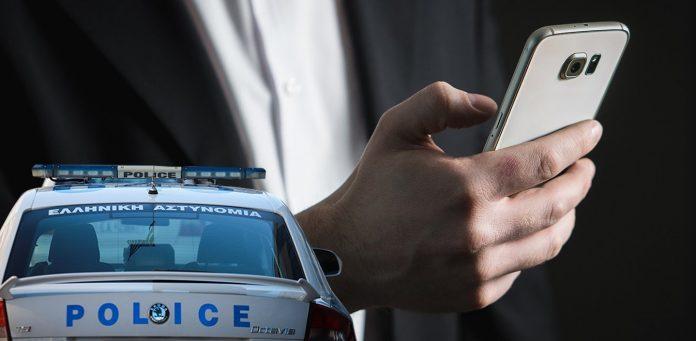 Βόλος: Αγωνία για 37χρονο πατέρα δύο παιδιών που εξαφανίστηκε