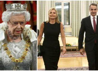 Ο Μητσοτάκης στο Μπάκιγχαμ! Το «ραντεβού» του πρωθυπουργού με την Βασίλισσα Ελισάβετ