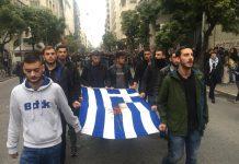 Ξεκίνησε η πορεία με την σημαία του Πολυτεχνείου – Σε εφαρμογή το σχέδιο της ΕΛ.ΑΣ.