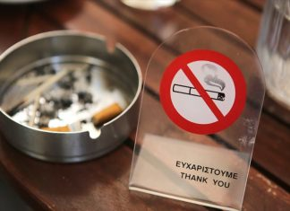 """Τα αποτελέσματα από ελέγχους για τον αντικαπνιστικό νόμο - Το πρόστιμο σε """"λέσχη καπνιστών"""""""