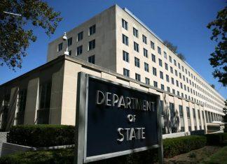 ΗΠΑ: Στον νέο αμυντικό προϋπολογισμό προβλέπονται κυρώσεις για Τουρκία και χρηματοδότηση της Σούδας