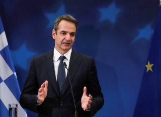 Τι είπε ο Μητσοτάκης στην ηγεσία του Υπουργείου Ψηφιακής Διακυβέρνησης