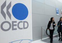 ΟΟΣΑ: Σημαντική ανάκαμψη της ελληνικής οικονομίας από το 2022