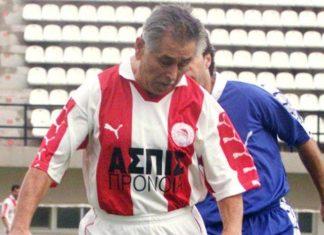 Πέθανε ο θρυλικός παίκτης του ολυμπιακού Ηλίας Ρωσίδης