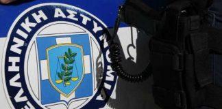 Στον Συνήγορο του Πολίτη παραπέμπει η ΕΛ.ΑΣ, υλικό και αναφορές για αστυνομική βία στις χθεσινές εκδηλώσεις για τον Α. Γρηγορόπουλο