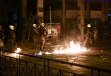 Επέτειος Γρηγορόπουλου: Μολότοφ, χημικά και δεκάδες προσαγωγές στα Εξάρχεια