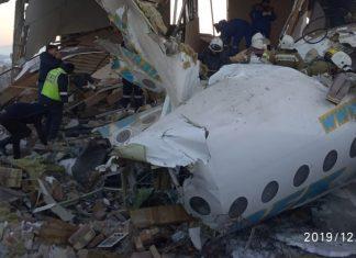 ΚΑΖΑΚΣΤΑΝ: Αεροπορική τραγωδία - Συνετρίβη αεροπλάνο με 100 επιβάτες