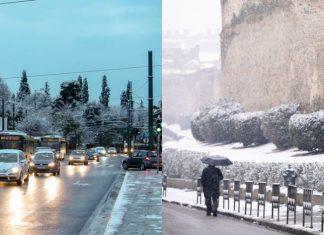 Κακοκαιρία: Επελαύνει με καταιγίδες και χιόνια - Πού θα χτυπήσει τις επόμενες ώρες