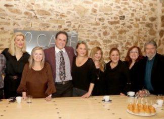 Καφέ της Χαράς: Κυκλοφόρησε το τρέιλερ