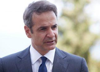 Μητσοτάκης για ΑΟΖ Ελλάδας – Ιταλίας: «Μία καλή ημέρα για ολόκληρη τη Μεσόγειο»