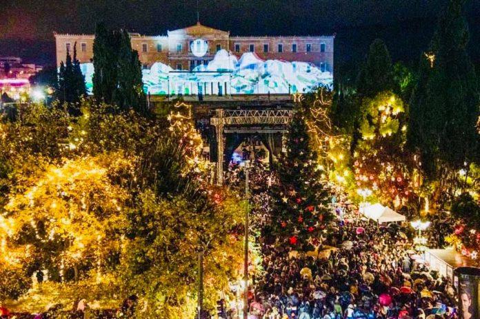 Δήμος Αθηναίων: Ζήστε ξανά την εμπειρία του Χριστουγεννιάτικου 3D projection mapping
