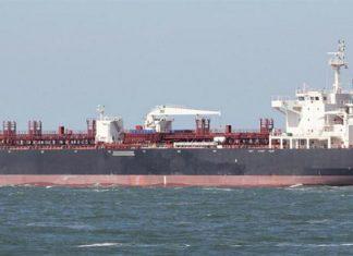 Ακυβέρνητο δεξαμενόπλοιο λόγω μηχανικής βλάβης στη θαλάσσια περιοχή του ακρωτηρίου Καφηρέα