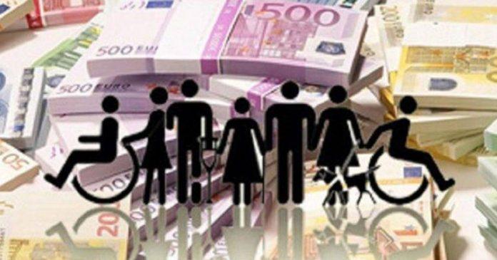 Δείτε ποιοι εντάσσονται στα 800 ευρώ και ποιοι εξαιρούνται