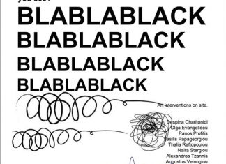 Ομαδική εικαστική έκθεση BLABLABLACK