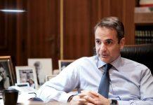 Μητσοτάκης: Τέλος στα σενάρια για πρόωρες εκλογές ή ανασχηματισμό