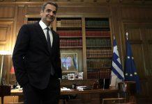 Μητσοτάκης για εκλογή Σακελλαροπούλου: Αποδείξαμε ότι μπορούμε να συμφωνήσουμε στα μεγάλα