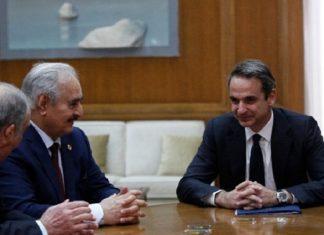 Επίσκεψη Χαφτάρ στην Αθήνα: Τι συζητήθηκε στη συνάντηση με τον Κυριάκο Μητσοτάκη