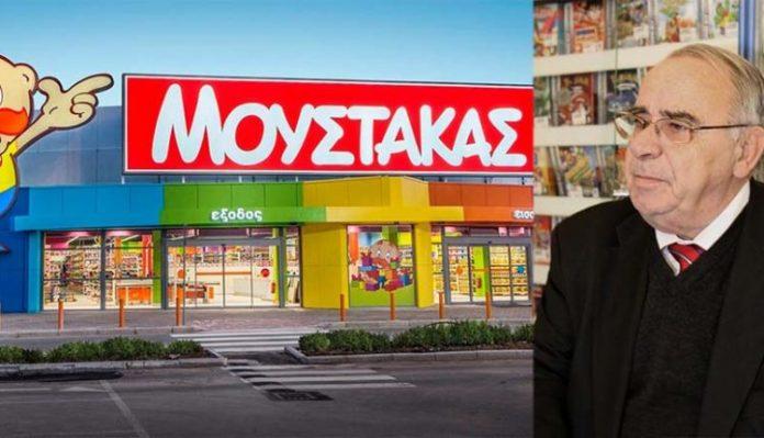 Πέθανε ο Γεώργιος Μουστάκας ιδρυτής της γνωστής αλυσίδας παιχνιδιών