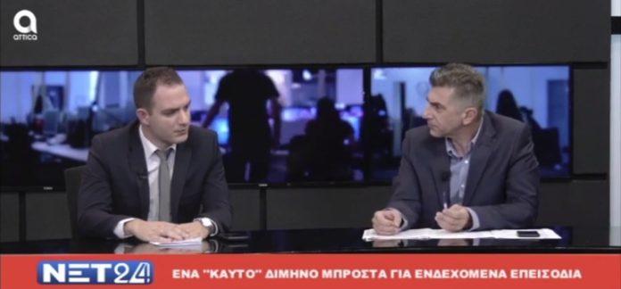 Ο Πρόεδρος Αστυνομικών Δυτικής Αττικής Νίκος Τζίμας