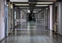 Φυλακές Αυλώνα: Εντοπίστηκαν αυτοσχέδια σπαθιά και μαχαίρια