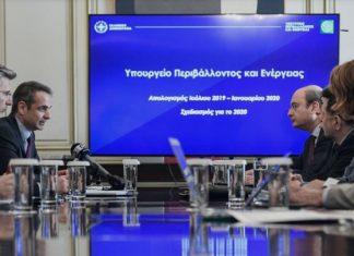 Συνάντηση Μητσοτάκη - Χατζηδάκη: 61 δράσεις στον προγραμματισμό του υπ. Περιβάλλοντος για το 2020
