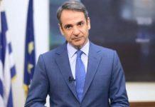 Ο Μητσοτάκης καλεί τους βουλευτές του να καταθέσουν το ήμισυ του μισθού τους για τον κορωνοϊό