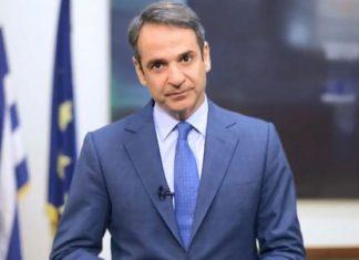 Μητσοτάκης για Τουρκία: Τώρα θα φανεί αν η Ε.Ε. είναι αξιόπιστη