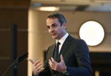 Την Τρίτη, στο Μέγαρο Μαξίμου, θα συναντηθεί ο πρωθυπουργός Κυριάκος Μητσοτάκης, με τον πρόεδρο της UEFA Αλεξάντερ Τσέφεριν και τον αντιπρόεδρο της FIFA Γκρεγκ Κλαρκ.