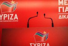 ΣΥΡΙΖΑ: Απαγορεύουν μεν τα πανηγύρια αλλά ανοίγουν πτήσεις από χώρες με έξαρση κορωνοϊού