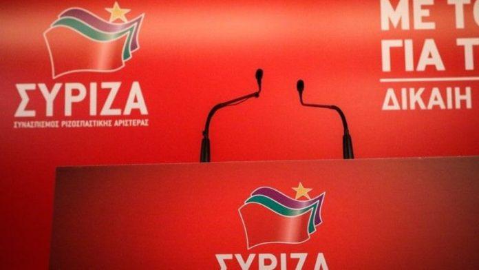 ΣΥΡΙΖΑ: 60 βουλευτές ζητούν επιχορήγηση των Δήμων λόγω κορωνοϊού