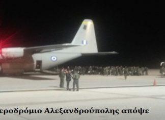 Έβρος: Ενισχύονται και άλλο αστυνομικές και στρατιωτικές δυνάμεις