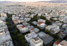 Ακίνητα: Αναπροσαρμόζονται το 2021 οι αντικειμενικές αξίες σε 3.500 τιμές ζώνης της χώρας