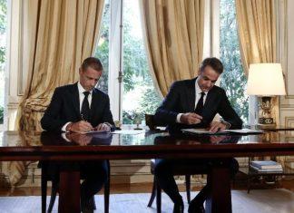 Αυτά συμφώνησε η Κυβέρνηση με FIFA-UEFA