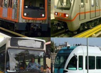 Μέσα Μαζικής Μεταφοράς: Δυσαρέσκεια για τον συγχρωτισμό και τα λιγοστά δρομολόγια