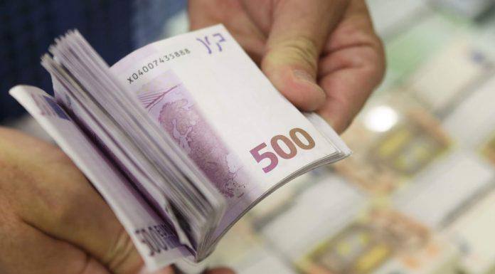Επιστρεπτέα προκαταβολή: Πίστωση ποσού συνολικού ύψους 371,5 εκατ. ευρώ σε επιπλέον 28.401 δικαιούχου
