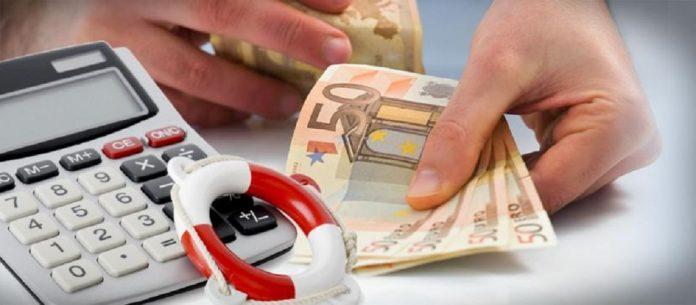 Ποιοι δικαιούνται την έκτακτη ενίσχυση των 400 ευρώ