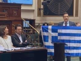 Βέλγος βουλευτής σήκωσε την ελληνική σημαία για συμπαράσταση στην Ελλάδα μέσα στο κοινοβούλιο