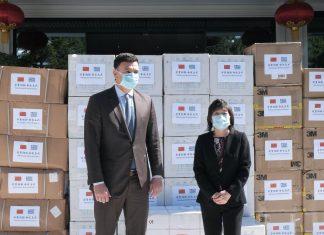 Δωρεά 50.000 μασκών στο ΕΣΥ από την Κίνα