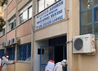 Κορωνοϊός: Νέο κρούσμα στην Αθήνα