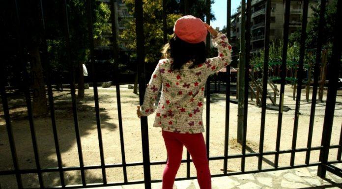 Βόλος: Στο νοσοκομείο δύο παιδιά από χάπια του παππού τους