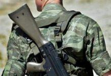 Υπ. Εθνικής Άμυνας: Προσλήψεις 15 χιλιάδων μονίμων στρατιωτικών