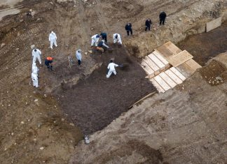 ΝΕΑ ΥΟΡΚΗ - Κορωνοϊός: Θάβουν τους νεκρούς σε ομαδικούς τάφους στο Hart Island