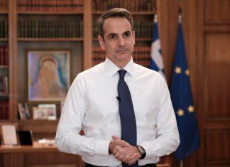 Ο Μητσοτάκης θα έχει αύριο διαδοχικές συναντήσεις με τους πολιτικούς αρχηγούς